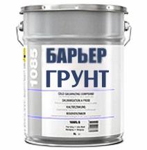 Цинконаполненная грунтовка Барьер-грунт - ПРОФКРАСКИ
