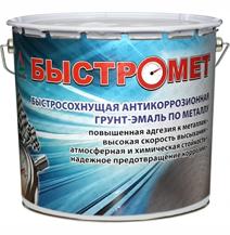 Грунт-эмаль 3 в 1 Быстромет - ПРОФКРАСКИ