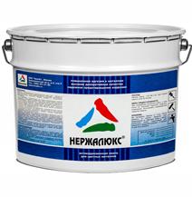 Краска по алюминию Нержалюкс - ПРОФКРАСКИ